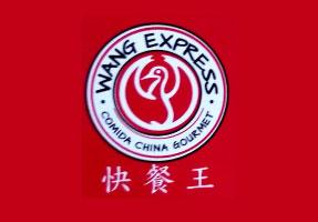 Wang express centro comercial portoalegre