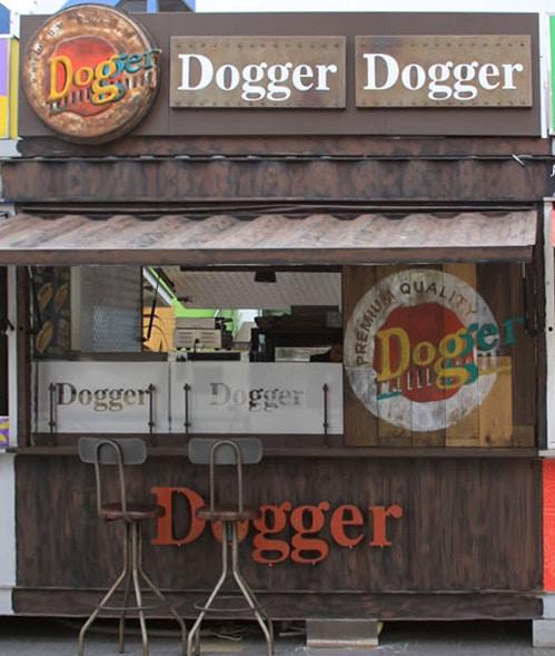 Dogger centro comercial portoalegre